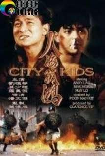 NE1BB97i-NiE1BB81m-TrE1BABB-ME1BB93-CC3B4i-City-Kids-1989